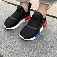 【weeping1】愛迪達童鞋 Adidas NMD童鞋 nmd男鞋女鞋 編織 透氣 小朋友鞋 兒童鞋大童 學生鞋 親子