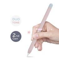 [[พร้อมส่งทุกสี !! ]] Apple Pencil 1/2 Case เคสปากกาซิลิโคน รุ่นใหม่ บางกว่าเดิม ปลอกปากกาซิลิโคน เคสปากกา Apple Pencil