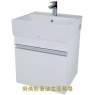 勞倫斯衛浴-TOTO-L710CGUR面盆專用浴櫃 (不含面盆)