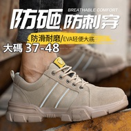 (37 - 48) Large Size Safety Shoes Men/women Work Shoes (37 - 48)