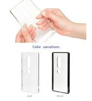 〔SE現貨〕日本 RASTA BANANA Sony Xperia XZ2 Premium TPU+PMMA軟硬混合殼