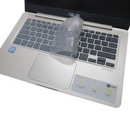 【Ezstick】ASUS VivoBook S406 S406UA 奈米銀抗菌TPU 鍵盤保護膜(鍵盤膜)