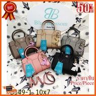 🎉🎉BEST SELLER🎉🎉 Blue Blossom กระเป๋าสะพายข้าง กระเป๋าทำงาน ขนาด 10x7 นิ้ว แท้100% ##กระเป๋าเป้ กระเป๋าสะพายข้าง กระเป๋าเดินทาง กระเป๋าผ้า กระเป๋าสตางค์ กระเป๋าถือ กระเป๋ากีฬา กระเป๋าแฟชั่น