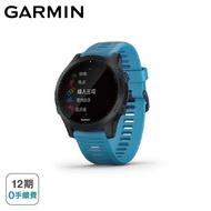 【Garmin】Forerunner 945 藍 (010-02063-31) -彩色螢幕/充電式鋰電/音樂功能/Garmin PAY行動支付/附跑步動態感測器