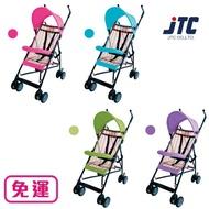 日本 JTC 輕便傘車 嬰兒手推車 藍/綠/紫/粉 (PAPAYA KIDS P01C 同款) 娃娃車