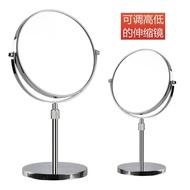 歐式升降可調節高低台式化妝鏡雙面鏡放大鏡子伸縮鏡美容鏡 享購
