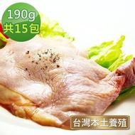 【那魯灣】卜蜂鮮嫩去骨大雞腿15包(真空包/每隻190g/包)