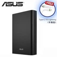 ASUS ZenPower Pro PD行動電源(雙向快充.可充筆電)加贈擦拭布+保護袋