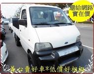 自售(非SUM)2002年福特貨車FORD PRZ1.0自排/一手車/手動升降機