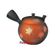 《富樂雅居》日本製 常滑燒 昭龍 窯變袋紅葉 急須壺 (320ml)