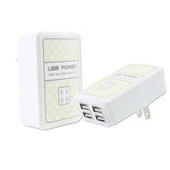 4P-K1 豆腐四孔4A輸出智慧USB充電器