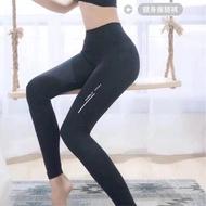 超強塑腿夜光魔力腹部燃脂運動瑜珈褲