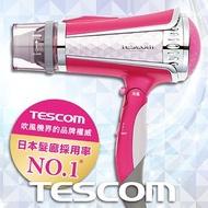 免運費 台灣之光~TESCOM TID960TW負離子強力速乾吹風機☆1400W高功率、超大風量、4處負離子釋出☆粉