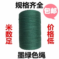 Polyethylene nylon wire fishing mesh wire nylon rope repair wire mesh wire mesh wire woven wire