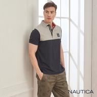 Nautica修身撞色拼接短袖POLO衫-深藍
