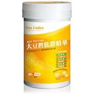 Vita codes~大豆胜太群精華450公克/罐(陳月卿推薦)
