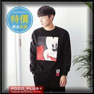 《全店399免運》PocoPlus 原創設計 韓版新款米奇純棉長袖 寬鬆修身長袖上衣 時尚個性 T581