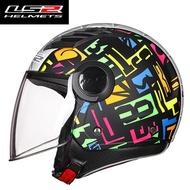LS2頭盔男女機車半盔大碼特大號4XL大頭機車安全帽四季冬季