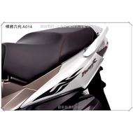 彩貼藝匠 FT6 Fighter 悍將六代 側殼 拉線 A014 (20色) 簍空 車膜 彩繪 彩貼 貼紙
