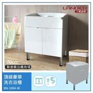 【聯德爾】頂級豪華型ABS雙門洗衣水槽浴櫃-白(附皂盤/洗手台)