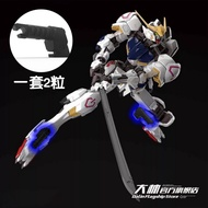 Reinforced parts MG 1/100 Barbatos ankle joint parts nylon material specializing in arthritis