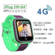 【iPlug SmartWatch SW-G4+】GPS定位通話智慧錶(4G SIM卡)