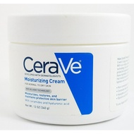 * Cerave 保濕乳霜 絲若膚 CeraVe Moisturizing Cream 乳液 臉 全身 乳霜