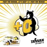【預購】上好生醫|成人|台灣+0熊 黃色|30入|醫療防護口罩