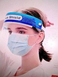 臉盾構(6)臉盾構護面具臉覆蓋物口罩防護面罩病毒感染防止花粉流行性感冒飛沫趕快,被打噴嚏 beads