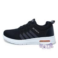 JIMMY POLO 男款飛織氣墊運動鞋 [18105] 黑 MIT台灣製造【巷子屋】