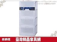 『台灣精品傢俱館』084-R538-05微光透明五層收納櫃$2,300元(62塑鋼櫃塑鋼家具防水傢俱萬用櫃防)高雄家具