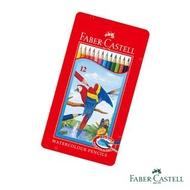 德國輝柏 Faber-Castell 12色 / 24色 / 36色 水性色鉛筆 油性色鉛筆