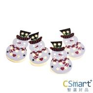 浪漫製造聖誕裝飾LED燈串 聖誕佈置 溫馨氣氛 氣氛燈 雪人 麋鹿 蠟燭 鈴鐺
