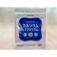 suntory 三得利 鈣&鎂錠 鈣 鎂(120錠)
