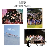 LOONA [ Official Poster + Tube ] 12:00 Loona XX YYXY