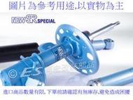 阿宏改裝部品 KYB NEW SR HONDA CRV 4代 藍桶避震器 可刷卡