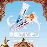 【現貨】當天發出快速出貨 正品 國際代購 施貴寶 泰國 Counterpain120g
