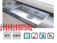 (YOYA)日本進口大單槽不銹鋼水槽 N760Z (霧面) MJ-1022 TOYOURA水槽☆來電特價☆台中水槽