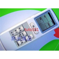 【是賣圖二-免設定】ADC冷氣遙控器 艾德龍冷氣遙控器 ADC分離式冷氣遙控器 艾德龍分離式冷氣遙控器