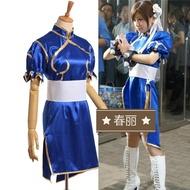 街頭霸王春麗裝1代cosplay服裝性感旗袍送頭飾