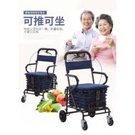 JJS老年人購物車手推車代步車助行車可坐可推折疊買菜車四輪椅