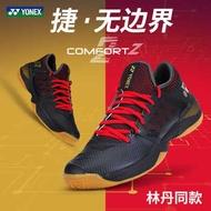 {大學城體育用品社}YONEX POWER CUSHION COMFORT Z2林丹 男羽球鞋SHBCFZ2MEX 黑紅