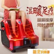 足療機全自動揉捏腳底足底小腿部腳步家用腳部老人電動按摩器穴位
