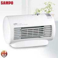 【SAMPO聲寶】迷你陶瓷式電暖器 HX-FB06P 跨年冷颼颼