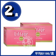 2盒組-SUNTORY三得利 Liftage麗芙緹PG-EX 10瓶/盒【i -優】