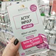 🇫🇷法國連線預購🇫🇷 Biocyte抗糖丸 new