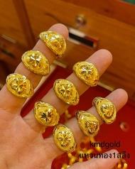 แหวนทอง1สลึง ลายหัวใจจิกเพชร เลือกไซส์แจ้งแขทค่ะ ทองแท้ขายได้จำนำได้ พร้อมใบรับประกัน