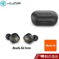 JBuds Air Icon  藍牙耳機 交換禮物 真無線藍牙耳機 蝦皮24h 現貨