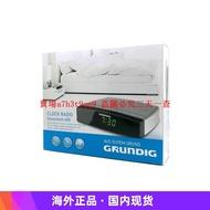 常品生活館*Grundig/根德 Sonoclock 600 顯示亮度調節FM調頻鬧鐘收音機