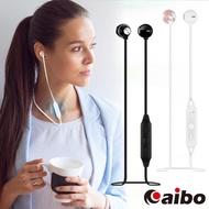【aibo】BTM4 垂直入耳式 藍牙V5.0運動耳機麥克風